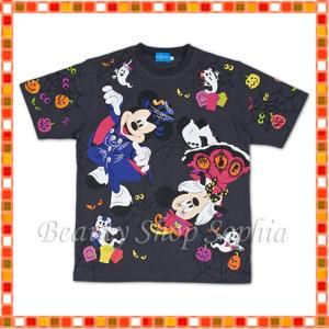 ミッキー&フレンズ Tシャツ(S,M,L,LL) スプーキーBoo! ディズニー ハロウィーン 2019 ハロウィン ディズニー グッズ お土産(東京ディズニーランド限定)|duffy-0080