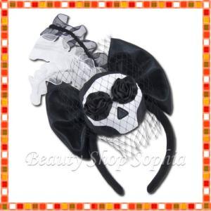 ゴースト カチューシャ スプーキーBoo! ディズニー ハロウィーン 2019 ハロウィン ファンキャップ ディズニー グッズ お土産(東京ディズニーランド限定) duffy-0080