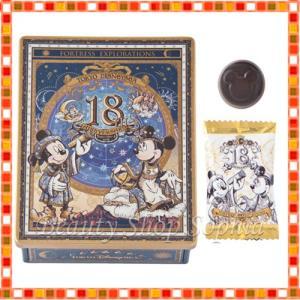 ミッキー&フレンズ チョコレート 18周年 アニバーサリー フォートレス・エクスプロレーション お菓子 ディズニー グッズ お土産(東京ディズニーシー限定)|duffy-0080