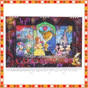 ミッキー&フレンズ 壁掛けカレンダー 2020年 ディズニー グッズ お土産(東京ディズニーリゾート限定) duffy-0080