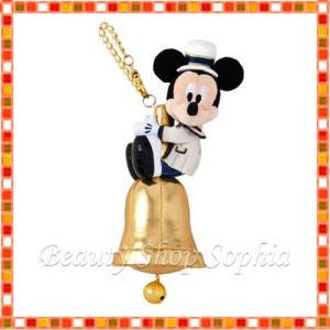 ミッキーマウス ぬいぐるみチャーム イッツクリスマスタイム! 2019 クリスマス ディズニー グッズ お土産(東京ディズニーシー限定)|duffy-0080