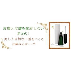 ローヤルアイム 専門店売上NO1 アイプチ・メザイク 二重まぶた形成化粧品|duffy-0080|04