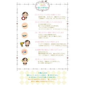 ローヤルアイム 専門店売上NO1 アイプチ・メザイク 二重まぶた形成化粧品|duffy-0080|06
