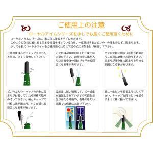 ローヤルアイム リピ 劇的二重に大変身 アイプチ・メザイクより二重が持続 二重まぶた形成化粧品 duffy-0080 02