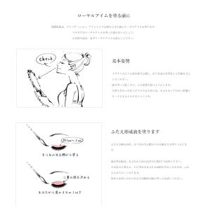 ローヤルプチアイムSプラス(スーパーハード)アイプチ・メザイクより二重が持続★魅せるふたえ duffy-0080 05