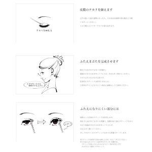 ローヤルプチアイムSプラス(スーパーハード)アイプチ・メザイクより二重が持続★魅せるふたえ duffy-0080 07