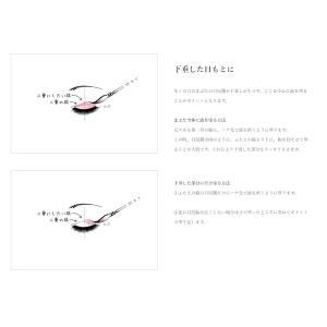 ローヤルプチアイムSプラス(スーパーハード)アイプチ・メザイクより二重が持続★魅せるふたえ duffy-0080 09
