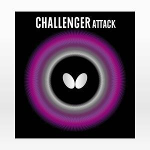 バタフライ(Butterfly) 卓球 ラバー チャレンジャー アタック 表ソフト 00180|dugoutshop
