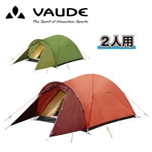 VAUDE (ファウデ) Campo Compact XT 2P カンポ コンパクト エクステンション 2P|dugoutshop