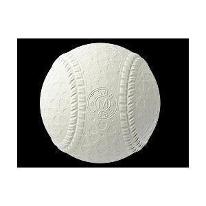ナイガイ 軟式 野球 次世代ボール ナイガイ ベースボールM号 一般用 中学生用 ダース|dugoutshop
