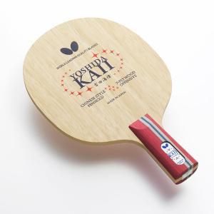 バタフライ(Butterfly) 卓球 ラケット 吉田海偉 21760 dugoutshop