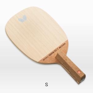 バタフライ(Butterfly) 卓球 ラケット ハッドロウJPV - S 23820 dugoutshop