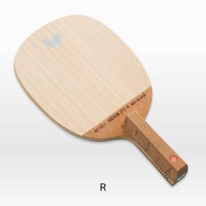 バタフライ(Butterfly) 卓球 ラケット ハッドロウJPV - R 23830 dugoutshop