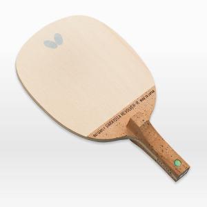 バタフライ(Butterfly) 卓球 ラケット ガレイディア リボルバー 23840 dugoutshop