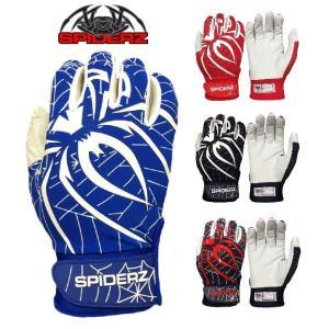 スパイダーズ 野球 バッティンググローブ 手袋 Spiderz ALPHA Batting Gloves|dugoutshop