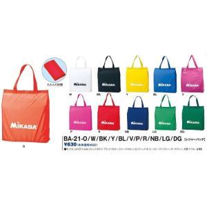 【ネーム刺繍対応可能】ミカサ(MIKASA) レジャーバッグ  BA21|dugoutshop
