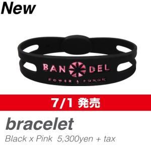 バンデルブレスレット BANDEL bracelet BlackxPink / bandel-bBP|dugoutshop