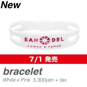 バンデルブレスレット BANDEL bracelet WhitexPink / bandel-bWS|dugoutshop