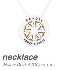 バンデルネックレス BANDEL necklace WhitexGold / bandel-WG|dugoutshop