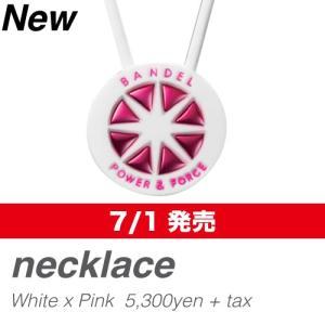 バンデルネックレス BANDELnecklace WhitexPink / bandel-WP|dugoutshop