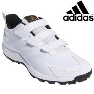 アディダス(adidas) トレーニングシューズ アディピュア BB7263|dugoutshop