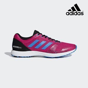 アディダス adidas ランニングシューズ メンズ MEN'S adizero rc BB7340 マラソン|dugoutshop