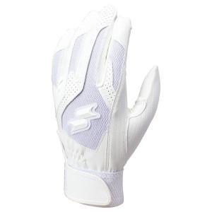 SSKBASEBALL 手袋 高校野球対応シングルバンド手袋(両手) BG3004W dugoutshop