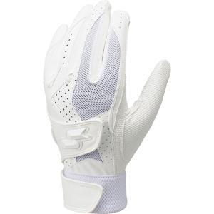 SSKBASEBALL 手袋 高校野球対応ダブルバンド手袋(両手) BG3008W dugoutshop