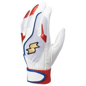 SSKBASEBALL 手袋 一般用シングルバンド手袋(両手) BG5007W dugoutshop