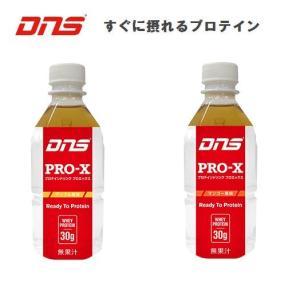 DNS Pro-X プロエックス(箱単位) 1箱(350ml×24本)