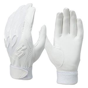 SSKBASEBALL 手袋 高校野球対応シングルバンド手袋(両手) EBG3000W dugoutshop