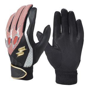 SSKBASEBALL 手袋 一般用シングルバンド手袋(両手) EBG6000W dugoutshop