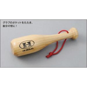 ハイゴールド 野球 グラブ(メンテナンス) グラブハンマー GHM-1 dugoutshop
