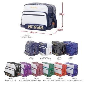 ハイゴールド 野球 バック エナメルショルダーバッグ レギュラーサイズ HB-9000|dugoutshop