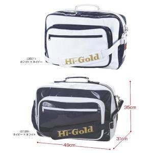 ハイゴールド 野球 バック エナメルショルダーバッグ ラージサイズ HB-9400|dugoutshop