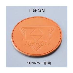 ハイゴールド 野球 グラブ(メンテナンス) ベースボールめんこ(大) HG-SM dugoutshop