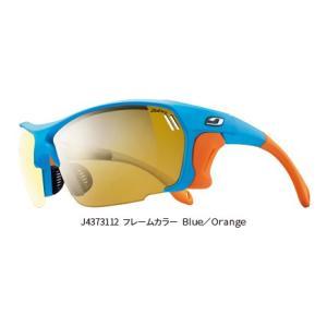 Julbo(ジュルボ) TREK トレック Blue/Orange|dugoutshop