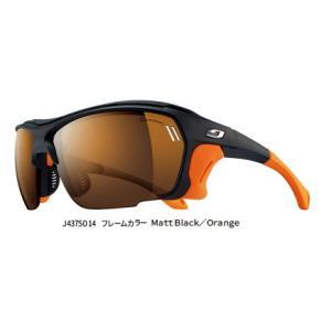 Julbo(ジュルボ) TREK トレック MattBalck/Orange|dugoutshop