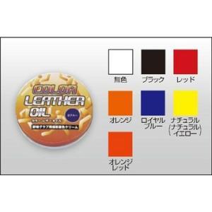 ハイゴールド 野球 グラブ(メンテナンス) カラー固形オイル K-02 dugoutshop
