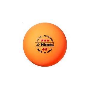 ニッタク(Nittaku) 卓球 ボール ラージ44ミリ 公認球 ラージボール 44プラ 3スター LARGE BALL 44 PLS 3-STAR  (12個入) NB-1011|dugoutshop