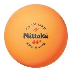 ニッタク(Nittaku) 卓球 ボール ラージ44ミリ 練習球 プラトップラージボール PLS TOP LARGE BALL (2ダース) NB-1072|dugoutshop