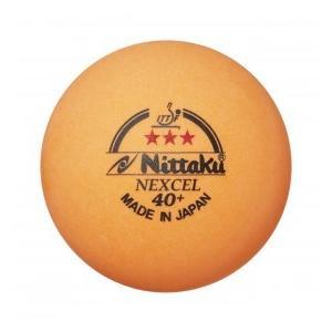 ニッタク(Nittaku) 卓球 ボール 硬式40ミリ 公認球 カラー3スター ネクセル 3個入 COLOR 3-STAR NEXCEL (3個入) NB-1150|dugoutshop
