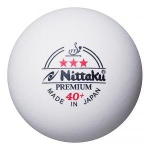 ニッタク(Nittaku) 卓球 ボール 硬式40ミリ 公認球 プラ3スタープレミアム PLS 3-STAR PREMIUM (3個入) NB-1300|dugoutshop