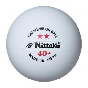 ニッタク(Nittaku) 卓球 ボール 硬式40ミリ 練習球 プラ2スター PLS 2-STAR ...