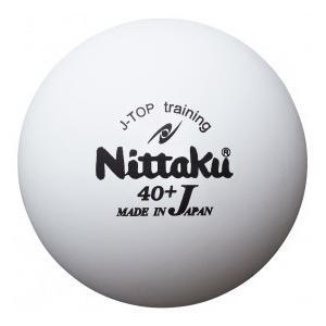 ニッタク(Nittaku) 卓球 ボール 硬式40ミリ 練習球 ジャパントップ トレ球 J-TOP TRAINING (10ダース) NB-1367|dugoutshop