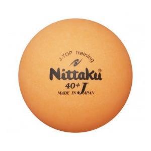 ニッタク(Nittaku) 卓球 ボール 硬式40ミリ 練習球 カラーJトップ トレ球 COLOR J-TOP TRAINING (6個入) NB-1370|dugoutshop