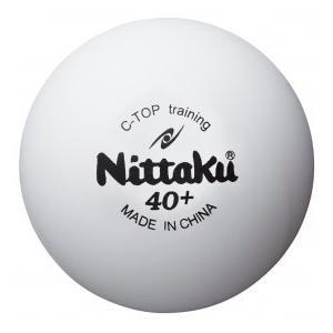 ニッタク(Nittaku) 卓球 ボール 硬式40ミリ 練習球 Cトップトレ球  TOP TRAINING BALL (10ダース) NB-1466|dugoutshop