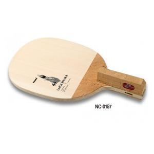 ニッタク(Nittaku) 卓球 ラケット ペンホルダー ラージ用 ラージスピア R LARGESPEAR R NC-0157|dugoutshop