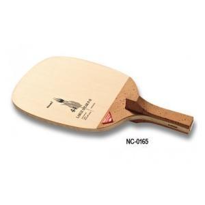 ニッタク(Nittaku) 卓球 ラケット ペンホルダー ラージ用 ラージスピア P-H LARGESPEAR P-H NC-0165|dugoutshop