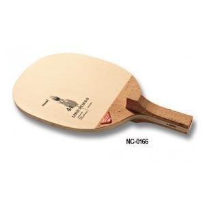 ニッタク(Nittaku) 卓球 ラケット ペンホルダー ラージ用 ラージスピア R-H LARGESPEAR R-H NC-0166|dugoutshop